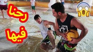 لقاء ساخن في الملعب الصابوني بين عصومي ووليد !!