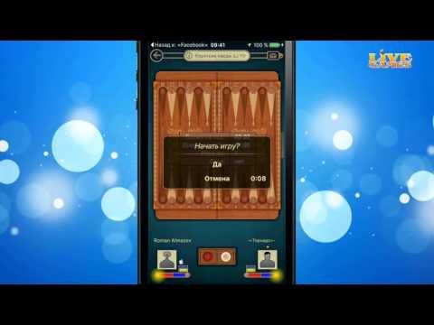 Видео Играть в нарды в казино вулкан