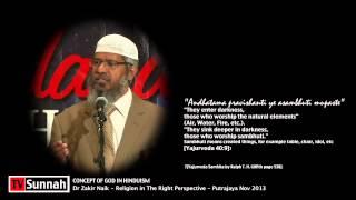 Concept of God in Hinduism   Dr Zakir Naik