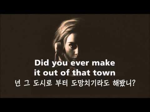 Adele(아델) -  Hello  (cover)