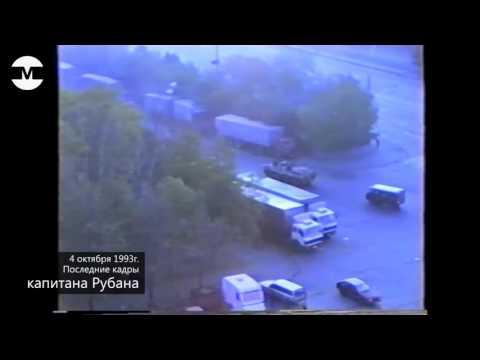 Постановление Правительства РФ от 4 октября 2012 г. № 1006