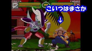 ファン魂がヤバイ…演出、ドット絵が神!ドラゴンボールZのファンゲーム - Hyper Dragon Ball Z  Indigo Build Original Adjusted version