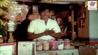 யோவ் என்னைய பொட்டி கடையில உக்காந்து ஈ ஓட்டிட்டு இருக்க | Goundamani Comedy |