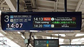【メトロ黄色い線放送消滅・営団ブザー変更なし】東京メトロ東西線中野駅の新型電光掲示板と新放送を撮影しました