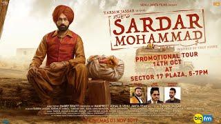 Sardar Mohammad Promotion Day 1 | Promo | Tarsem Jassar | Vehli Janta Films Video