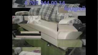 Мягкая мебель на заказ(О КОМПАНИИ Наше производство высоко скоординировано. Мы принимаем во внимание окружающую среду. Прочность..., 2013-02-25T16:01:44.000Z)