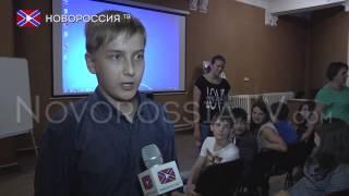 «Освобождение Донбасса»-взгляд современников