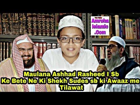 Mufti Affan Mansoorpuri sb ke Bhatije ne ki imame  Haram ki Awaaz me Tilawat Ahmad Rasheedi