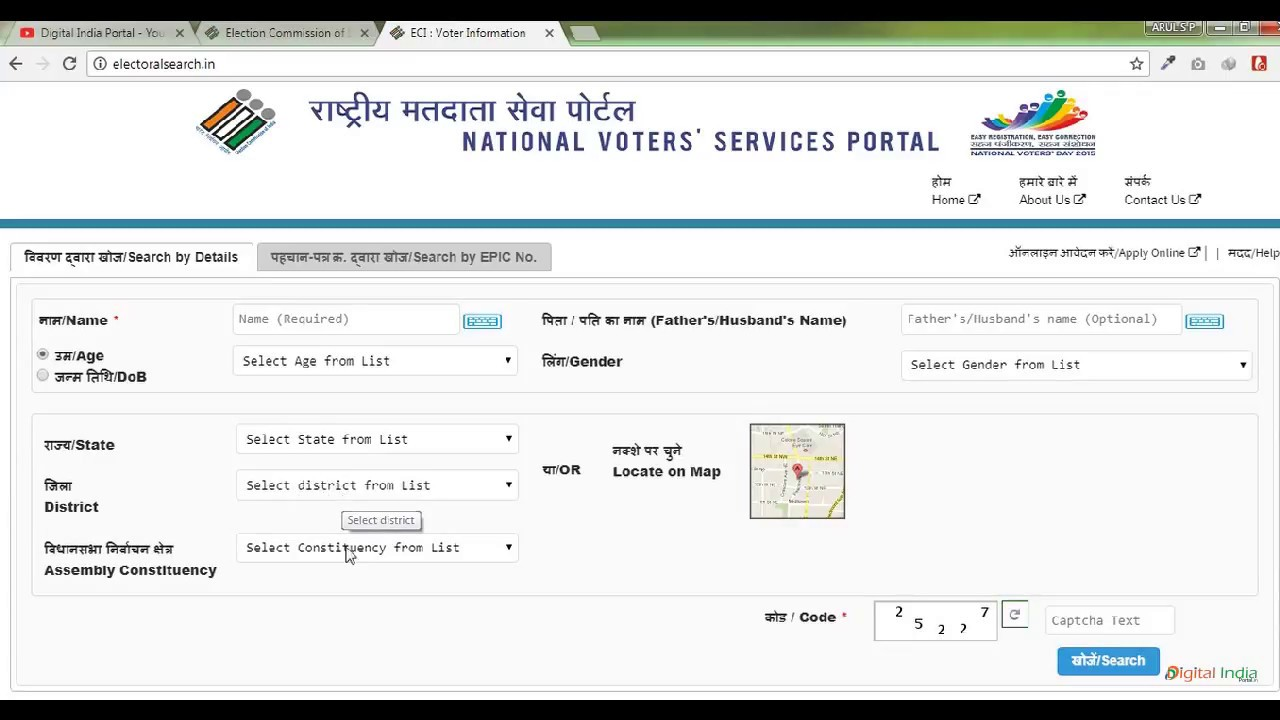 Rajasthan voter id card download check name in ceo voters list.