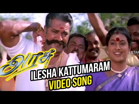 Seethanam Tamil Full Movie Download by connelero - Issuu