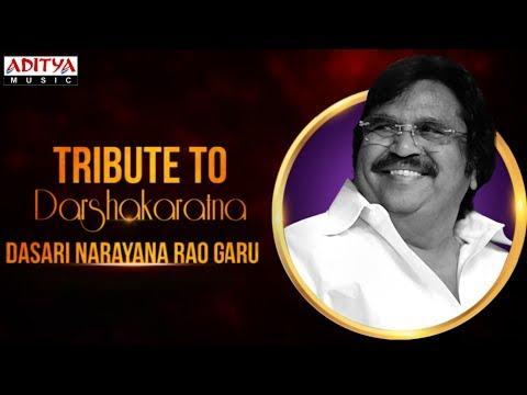 Popular Videos - Dasari Narayana Rao & Osey Ramulamma
