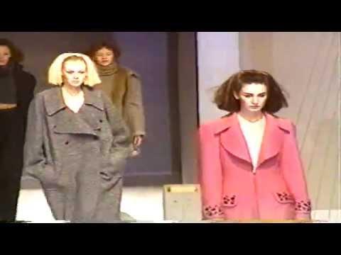 Chanel Fall 1997