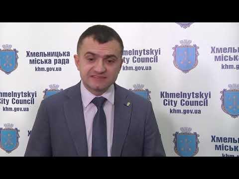 Телеканал Ексклюзив: Бюджет міської ради прийнято – на що спрямують кошти?