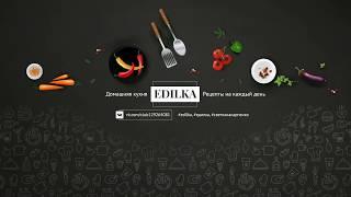 .Плов из утиного мяса с гречкой.EDILKA. Домашняя кухня - рецепты на каждый день