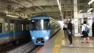 小田急60000形MSE、ミュージックホーン&発車シーン