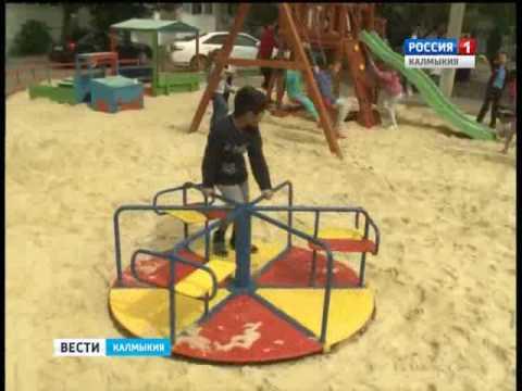 В 1 микрорайоне Элисты появилась новая детская площадка