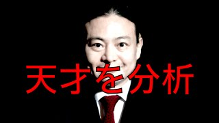 Youtubeを使って本当に稼げる方法 http://admall.jp/af.php?shn=1000016...