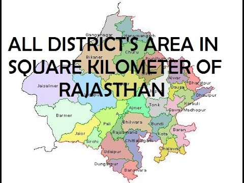 Rajasthan Districts Lists 2017
