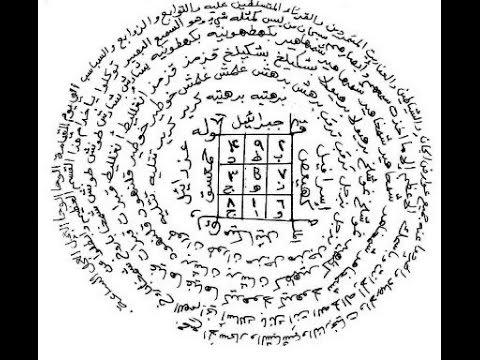 Magic and the Occult in Islam: Ahmad al-Buni (622H/1225