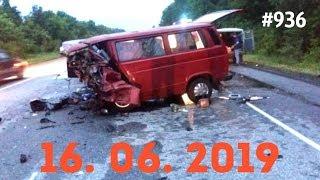 ☭★Подборка Аварий и ДТП/Russia Car Crash Compilation/#936/June 2019/#дтп#авария