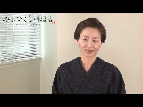 『みをつくし料理帖』 渡辺典子さんインタビュー映像
