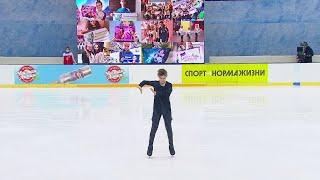 Короткая программа Юноши Сочи Кубок России по фигурному катанию 2020 21 Третий этап
