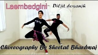 Laembadgini Song Dance Choreography | Diljit Dosanjh | Latest Punjabi Song 2016