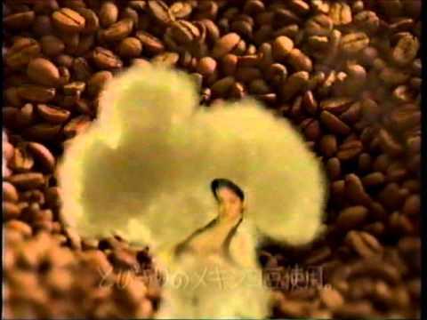 懐かしいCM ネスカフェ 缶コーヒー「モンテアルバン」