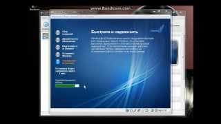 VirtualBox. Установка Windows Xp на виртуальную машину