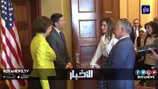 مسؤولون أمريكيون: الأردن صوت الاستقرار في المنطقة