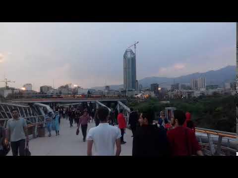Tabiat bridge TEHRAN IRAN