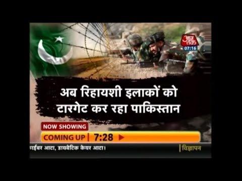 बॉर्डर पर बेकाबू पाकिस्तान; पाक की गोलीबारी में कोई हताहत नहीं | Exclusive Ground Report