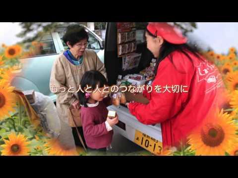 株式会社ら・さんたランド「願い」ver.6