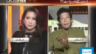 Imran Khan shuts up Mehar Bukhari - Brilliant Response!!!!
