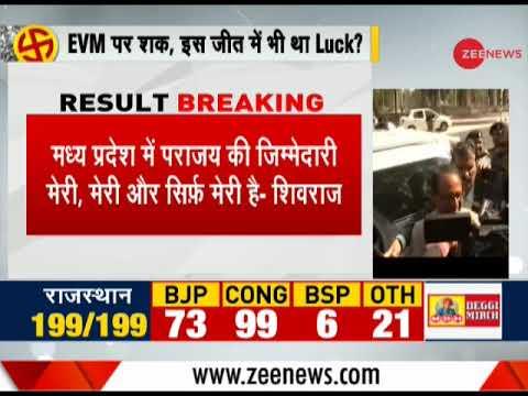 Madhya Pradesh: Shivraj Singh Chouhan resigns, takes responsibility for defeat