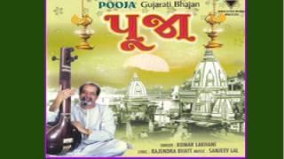kumar lakhani (pooja gujarat bhajan )Prem sudha varsavo