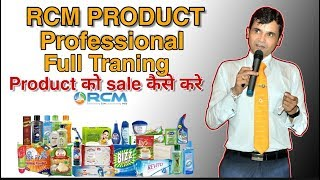 RCM All Product Profasional Full Traning by Dinesh Choudhary