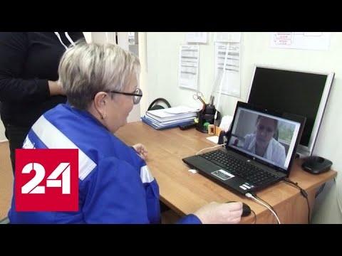 """Медосмотр онлайн: """"Роснефть"""" внедряет технологию телемедицины - Россия 24"""