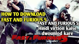 HOW TO DOWNLOAD FAST AND FURIOUS 5 HINDI MOVIE DWONLOD KAISE KAREFAST_AND_FURIOUS5