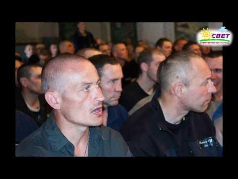 Духовно-социальная работа с заключенными