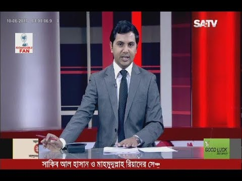 SA TV LATE NIGHT NEWS [ASHIF AL AHMED]