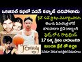 Interesting Facts about Pawan Kalyan Johnny Movie Explained in Telugu | Tollywood Insider