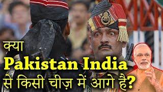 क्या पाकिस्तान भारत जैसा ताकतवर है? | Top 10 Differences Between India and Pakistan