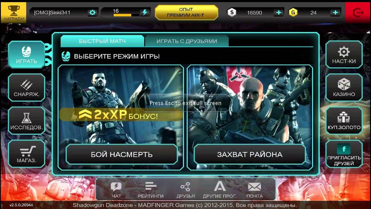 Horosoft.net tworzenie meczów