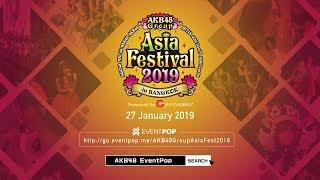 AKB48 Group Asia Festival 2019 in BANGKOK Presented by SHANDA GAMES Members from AKB48 Team SH are DONG FANGCHI, LI SHIQI, LIU NIAN, MAO ...