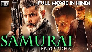 SAMURAI EK YODHA (2020) | New Released Full Hindi Dubbed Movie | South Indian Blockbuster Movie