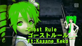 [720p PD FT Orig. Pv.]Ghost Rule[ゴーストルール]Ft Kasane KekoV⁴x(重音ケコv4x)cover utauloid(fanloid)