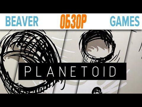 Planetoid Настольная Игра Обзор