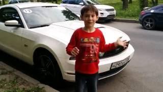 Супер крутые и мощные машины :) Пилотный выпуск :) Ford Mustang(Дебют шестилетнего мальчика Ромы в видеообзорах автомобилей :) Нашли по пути домой припаркованный Ford Mustang,..., 2016-06-04T08:49:04.000Z)