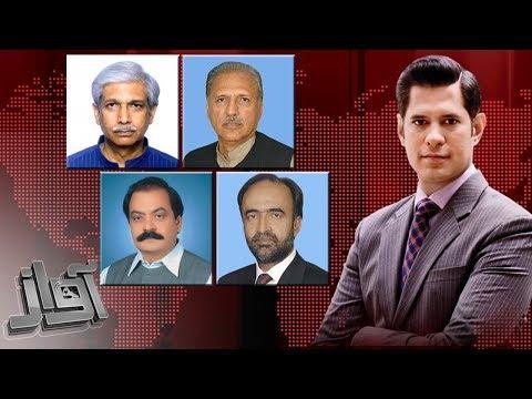 Awaz  |27 Nov 2017 | SAMAA TV